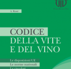 Il codice della vite e del vino edizione 2012